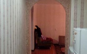 3-комнатная квартира, 58 м², 5/5 эт., Байсалыкова 61 за 7.5 млн ₸ в Семее