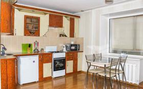 3-комнатная квартира, 79 м², 1/5 эт., Парковая 123 — Парковая за 20.5 млн ₸ в Петропавловске