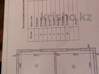 5-комнатный дом, 230 м², 6 сот., Чайжунусова 5 за 6 млн ₸ в Семее — фото 4