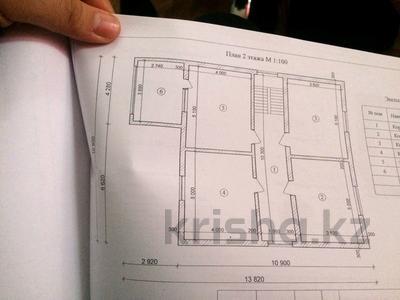 5-комнатный дом, 230 м², 6 сот., Чайжунусова 5 за 6 млн ₸ в Семее — фото 7