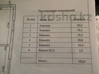 5-комнатный дом, 230 м², 6 сот., Чайжунусова 5 за 6 млн ₸ в Семее — фото 8