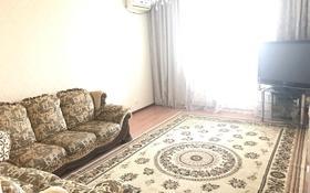 2-комнатная квартира, 60 м², 4/9 эт. поквартально, Сары-арка 40 за 180 000 ₸ в Атырау