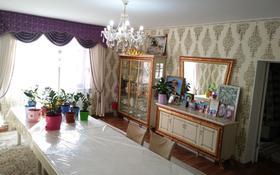 6-комнатный дом, 360 м², 25 сот., Коркыт Ата — Бекниязов за 50 млн ₸ в