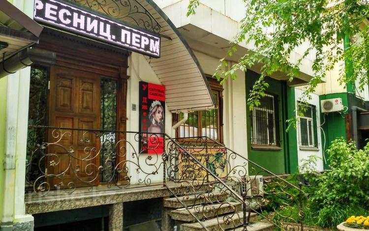 Магазин площадью 70 м², Айтеке би — Назарбаева за 79 млн 〒 в Алматы, Медеуский р-н