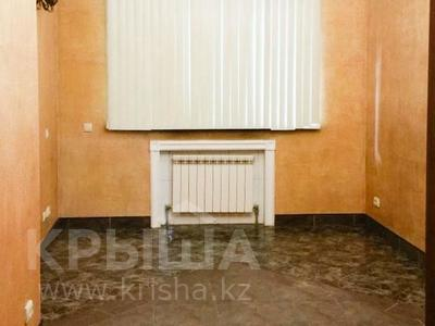 Офис площадью 248.1 м², Байзакова — Казыбек би за 118 млн ₸ в Алматы, Алмалинский р-н — фото 2