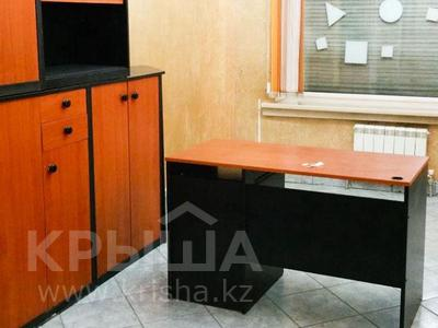 Офис площадью 248.1 м², Байзакова — Казыбек би за 118 млн ₸ в Алматы, Алмалинский р-н — фото 3