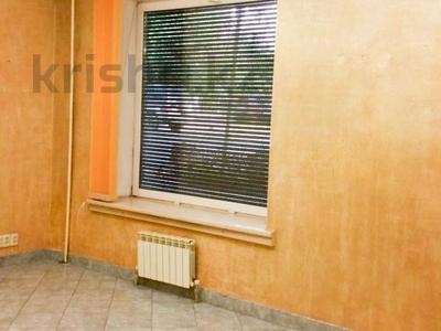 Офис площадью 248.1 м², Байзакова — Казыбек би за 118 млн ₸ в Алматы, Алмалинский р-н — фото 5