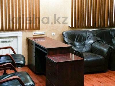 Офис площадью 248.1 м², Байзакова — Казыбек би за 118 млн ₸ в Алматы, Алмалинский р-н — фото 6