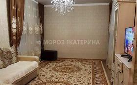 2-комнатная квартира, 66 м², 4/10 эт., Мустафина — Аскарова за 27.8 млн ₸ в Алматы, Бостандыкский р-н