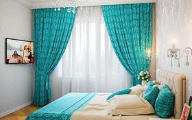 1-комнатная квартира, 36 м², 2/5 этаж посуточно, Авангард за 4 000 〒 в Атырау