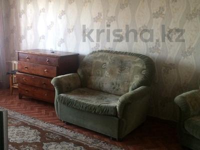 3-комнатная квартира, 80 м², 9/9 эт. помесячно, Б Гагарина за 90 000 ₸ в Усть-Каменогорске — фото 5