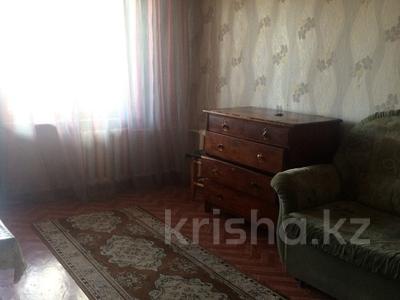 3-комнатная квартира, 80 м², 9/9 эт. помесячно, Б Гагарина за 90 000 ₸ в Усть-Каменогорске — фото 7