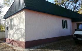 2-комнатный дом, 100 м², 7 сот., Карамырзанова 21А за 7.5 млн ₸ в Талдыкоргане