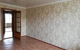 3-комнатная квартира, 74.1 м², 3/6 этаж, проспект Абылай-хана 14 за 15.5 млн 〒 в Кокшетау