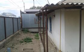 2-комнатный дом, 56 м², 4.5 сот., Семипалатинская 6-2 за 12 млн ₸ в Атырау