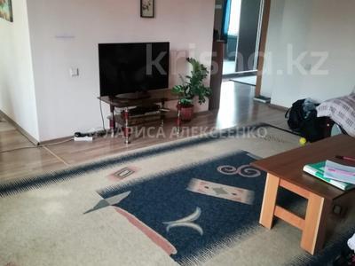 2-комнатная квартира, 58 м², 3/3 этаж, Гоголя — Байтурсынова за 20 млн 〒 в Алматы, Алмалинский р-н — фото 4