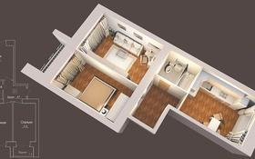 2-комнатная квартира, 47 м², 3/5 эт., Микрорайон Лесная Поляна за 12.5 млн ₸ в Косшах