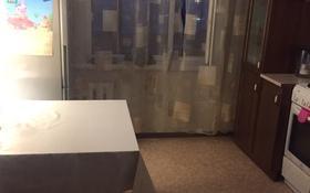 2-комнатная квартира, 54.6 м², 9/10 этаж, Аймаутова 84 А — Кабанбай батыра за 11 млн 〒 в Семее