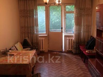 3-комнатная квартира, 59 м², 2/4 этаж, мкр №1, Жубанова — Алтынсарина (Правды) за ~ 16.1 млн 〒 в Алматы, Ауэзовский р-н — фото 4