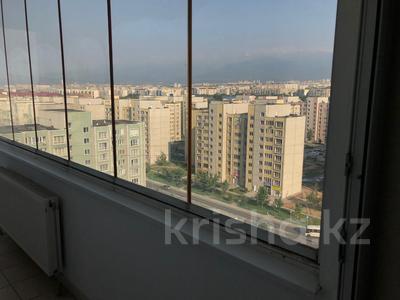2-комнатная квартира, 66.2 м², 16/16 этаж, Аккент 6А за ~ 19.2 млн 〒 в Алматы, Алатауский р-н — фото 36