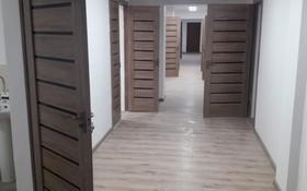 Офис площадью 280 м², Микрорайон Тараз 46 — Айша биби за 1 200 ₸ в Шымкенте, Енбекшинский р-н