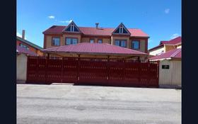 5-комнатный дом, 650 м², 10 сот., Шектыбаев 37 — Таттимбета за 90 млн ₸ в Караганде, Казыбек би р-н