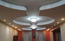 Офис площадью 300 м², 14-й мкр 19А за 2 500 〒 в Актау, 14-й мкр