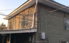 5-комнатный дом, 200 м², 8 сот., Актамберды жырау 77 — Байзак батыра за 38 млн ₸ в Алматы