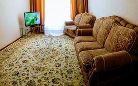 2-комнатная квартира, 70 м², 1/6 этаж посуточно, Жана Кала-Абая Центр — Абая-Фролова за 10 000 〒 в Костанае