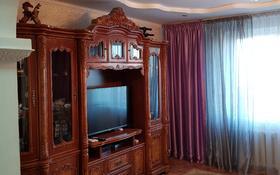 4-комнатная квартира, 80 м², 9/9 эт., проспект Шакарима 38 за 16.8 млн ₸ в Семее