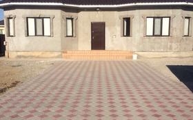 5-комнатный дом, 240 м², 9 сот., Жулдыз-1 8а за 28 млн ₸ в Атырау