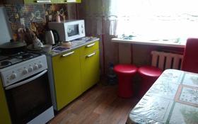 2-комнатная квартира, 52 м², 1/9 эт., Озёрная 33 за 5 млн ₸ в Темиртау