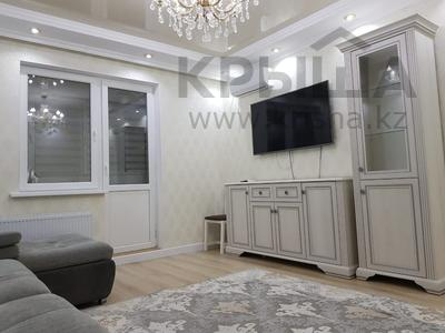 1-комнатная квартира, 47 м², 10/12 этаж, Рыскулбекова за 24 млн 〒 в Алматы, Бостандыкский р-н — фото 12