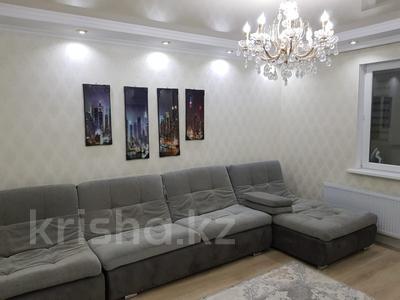 1-комнатная квартира, 47 м², 10/12 этаж, Рыскулбекова за 24 млн 〒 в Алматы, Бостандыкский р-н — фото 3