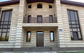 4-комнатный дом поквартально, 366 м², 14 сот., мкр Шугыла 243 за ~ 4.7 млн 〒 в Алматы, Наурызбайский р-н