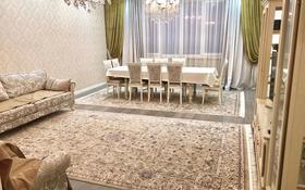 3-комнатная квартира, 130 м², 17/21 этаж помесячно, Аль-Фараби 21/3 — Каратаева за 400 000 〒 в Алматы