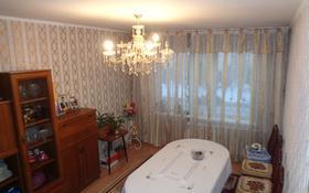 2-комнатная квартира, 63 м², 3/5 эт., Каратал за 13.2 млн ₸ в Талдыкоргане