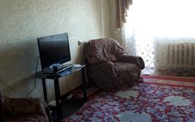 3-комнатная квартира, 85 м², 5/5 эт. посуточно, Абая 149 — Гоголя за 8 000 ₸ в Костанае