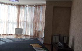 3-комнатная квартира, 130 м², 8/13 этаж, мкр Тастак-2, Толе би — Лихачёва за 37 млн 〒 в Алматы, Алмалинский р-н