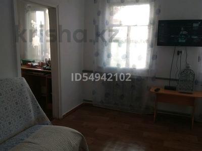 4-комнатный дом, 60 м², 6 сот., Железнодорожная — Безымянный переулок за 10 млн 〒 в Аксае — фото 2