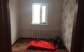 5-комнатный дом, 72 м², 10 сот., Фестивальная 24 за 10 млн ₸ в Семее