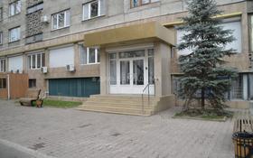 Помещение площадью 300 м², проспект Жибек Жолы — Барибаева за 145 млн ₸ в Алматы, Медеуский р-н