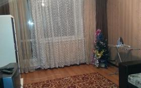 2-комнатная квартира, 50 м², 1/3 эт. помесячно, 83 орамы — Ермекова за 72 000 ₸ в Караганде, Казыбек би р-н