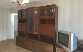 3-комнатная квартира, 60 м², 3/4 эт., мкр №10, Берегового 17 — Шаляпина за 16.5 млн ₸ в Алматы, Ауэзовский р-н