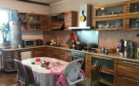 3-комнатная квартира, 132 м², 5/16 этаж, Жуалы за 24.5 млн 〒 в Алматы, Наурызбайский р-н