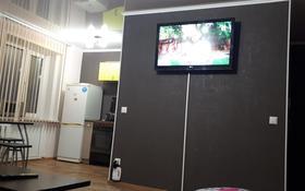 2-комнатная квартира, 45 м², 4/4 этаж посуточно, Ленина 105 — Горняков за 2 000 〒 в Рудном