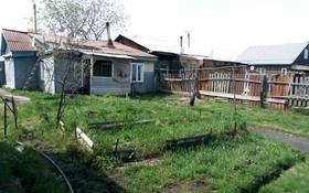 3-комнатный дом, 65 м², Рабочий посёлок за ~ 4.1 млн 〒 в Петропавловске
