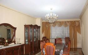 5-комнатная квартира, 220 м², 6/10 эт. помесячно, Достык 116 — Сатпаева за 750 000 ₸ в Алматы, Медеуский р-н