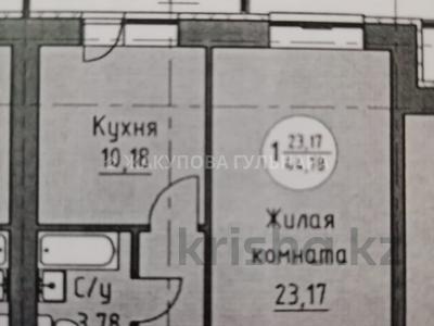 1-комнатная квартира, 44.78 м², 2/7 этаж, 167-ая за 8.8 млн 〒 в Нур-Султане (Астана), Сарыарка р-н — фото 2
