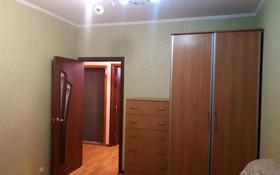 2-комнатная квартира, 56 м², 2/5 эт. помесячно, 26-й мкр 3 за 90 000 ₸ в Актау, 26-й мкр